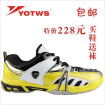 新品特价 德国优畅羽毛球鞋Y40 正品女鞋男鞋运动鞋 超轻防滑 价格:218.00