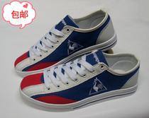 2013新款公鸡 男鞋女鞋情侣平底帆布休闲跑步鞋包邮 价格:49.00