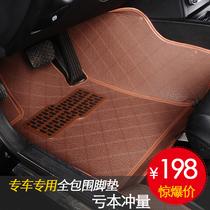 汽车脚垫 宝马1系3系5系加长7系GTX1X3X5X6迷你2门4门大全包围 价格:198.00