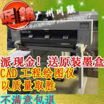 惠普HP430 450 A1 A0大幅面CAD工程绘图仪 服装绘图仪 打印机特价 价格:2450.00