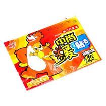 中尚正品大熊抱小熊暖暖贴/暖宝贴/一贴热 价格:0.90