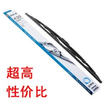 山多力正品 理念S1专用有骨雨刷器雨刮片 防紫外线雨刷条 对装 价格:34.00