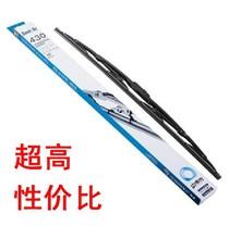 山多力正品 帝豪EC8专用有骨雨刷器雨刮片 防紫外线雨刷条 对装 价格:34.00