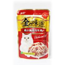 宠物猫零食 伊纳宝金味道 伊奈宝妙好猫湿粮包 鸡小胸肉与牛肉60g 价格:2.59