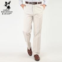 【2014夏款】双褶纯棉男裤子 直筒休闲裤男 中腰休闲长裤 男裤 价格:99.00