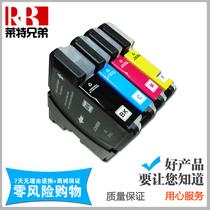 莱特兄弟 全新兼容兄弟MFC-J265W J410 J220 LC975BK LC985BK墨盒 价格:2.50