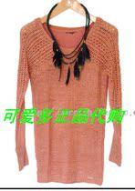专柜正品代购!ONLY ME2013秋装新款针织毛衣吊带两件套113124004 价格:99.00