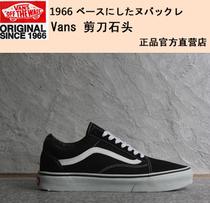 石头 专柜 正品 Vans old skool 经典黑白(包真)男鞋VN-0D3HY28 价格:248.00