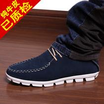 秋季男士休闲鞋 男鞋透气潮鞋真皮皮鞋 男板鞋英伦韩版潮流鞋子男 价格:99.00