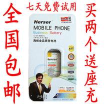 诺基亚6210S 6710n E65 N95 N96电池板 飞毛腿BL-5F金品 可配座充 价格:29.00