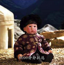 "Lee Middleton Dolls Mongolia 19"" 价格:1564.20"