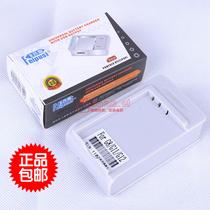 多普达HTC 钻石二 2 II代 T5388手机充电器USB电池冲电器座充包邮 价格:15.00