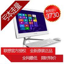 联想一体机 C540-卓悦型 G540T 4G内存 1G独显 23寸白色黑色 价格:3730.00