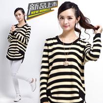 尺寸之间 2013新款女 宽松撞色条纹针织衫 韩版套头中长款 毛衣 价格:78.00