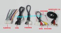 12款斯巴鲁傲虎原车CD机尾线 天线 USB线 AUX线 倒车后视线 价格:40.00
