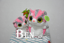 【BEN OF OLDYANG】Aurora YooHoo & Friends 正品 滑翔鼠  粉 价格:29.00