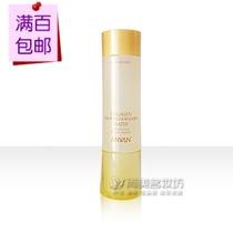 汉芳弹力蛋白细致毛孔新生塑颜活能水160g 近90%活能精华的爽肤水 价格:30.00
