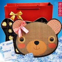 【顺丰包邮】进口费列罗巧克力礼盒 DIY小熊 生日情人节礼物 价格:99.00