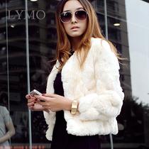 凌沫 韩国明星同款女士皮草海宁獭兔毛皮草外套短款2013新款 价格:599.00