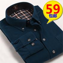 秋款英伦潮男装衬衫长袖灯芯绒衬衫韩版休闲磨毛衬衣男士长袖衬衫 价格:59.00