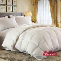 雅西亚 95白鸭绒被羽绒被 朵朵绒冬被 加厚被子被芯 五星酒店正品 价格:928.00
