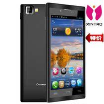 新品Changhong/长虹 Z3双核Z3S安卓智能手机4.2四核1.2G 全国联保 价格:478.00