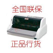 OKI 5500F+发票打印机 快递单打印机 会计凭证打印 针式打印机 价格:1188.00