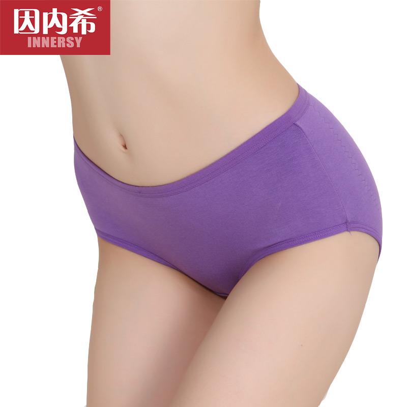 因内希中腰收腹提臀性感女士三角内裤 透气棉厚款棉质大码内裤 价格:27.60