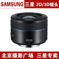 【北京摄影广场】SAMSUNG/三星 45mm/F1.8 2D/3D镜头全新正品行货 价格:3010.00