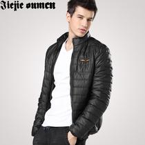 2013新款黑色棉服 男 韩版修身 短款棉衣外套 加厚修身棉衣外套潮 价格:179.00