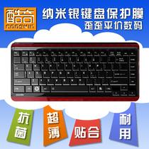 东芝Toshiba L600-K05B 22B 01B 25R 26S 85B纳米银键盘膜14 价格:30.00