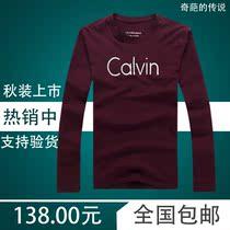 欧洲站CK Jeans 专柜正品代购2013男士经典款莱卡棉男装ck长袖T恤 价格:128.00