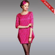 圆领钉珠 英伦格子宽松版花苞式修身连衣裙子 2013秋装新款女装 价格:279.00