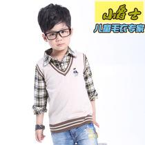 【开心赚宝】小爵士童装男童宝宝秋装儿童毛衣假两件针织衫全棉线 价格:98.00