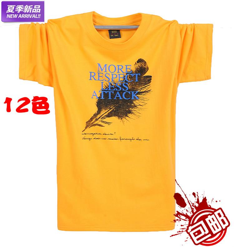 包邮加肥加大号码男t恤 男装短袖纯棉T恤 男士肥佬半袖圆领体恤衫 价格:41.00
