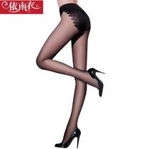 6件包邮 依南衣 包芯丝 比基尼 丝袜女 超薄 连裤袜隐形无痕丝袜 价格:11.25