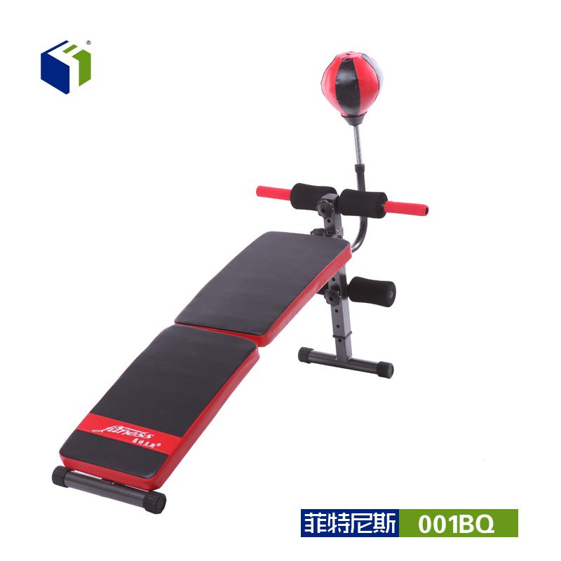 菲特尼斯 FJB—001BQ  多功能腹肌板 健身美体器材 5折促销 价格:168.00