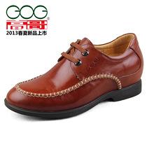 男士增高鞋 内增高男潮流皮鞋 韩版休闲增高鞋单鞋31391正品高哥 价格:588.00