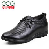 高哥增高鞋秋季新品 男式隐形内增高皮鞋 商务休闲小牛皮增高鞋潮 价格:709.20