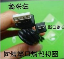 爱国者T1458 T1428 T1260 T35 T60 数码相机数据线 配件 价格:9.00