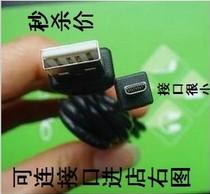 爱国者T1028 T1058 T1000 T1200 T1260 T1068数码相机数据线 配件 价格:10.00