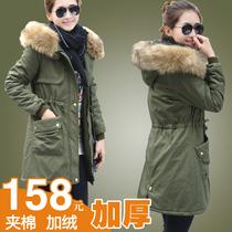 清仓反季特价棉衣外套女装韩版中长款冬装军绿色毛领休闲加厚棉袄 价格:158.00