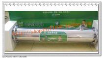 原厂正品 全国包邮 泉来中央净水器JC-2600A 直饮 适合一卫/二卫 价格:1680.00