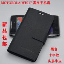 摩托罗拉超薄真皮MT788手机套 ME865手机套 MT917保护套 手机壳 价格:108.00