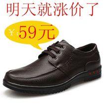 【海淘】秋季新款男士商务休闲皮鞋圆头系带低帮男鞋英伦韩版单鞋 价格:299.00