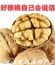 新疆核桃特级阿克苏纸皮核桃新货185生核桃孕妇零食坚果250g干果 价格:20.00