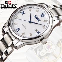 海琴专柜正品 商务高端男表 全自动机械表 超薄男士手表 防水防震 价格:489.00