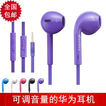 华为 C5900手机线控耳机 c5710 c5720 C5730 c5735 可调音量耳机 价格:39.00