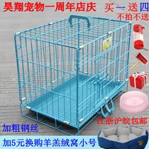 特价 乐佳宠物泰迪贵宾猫笼钢铁丝狗笼子 小型犬中型犬大型犬用品 价格:41.00