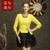 高端定制!2013秋装新品连衣裙假两件韩版品质女装修身裙子331513 价格:219.00